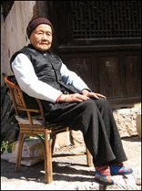Photo via NPR of Zhou Guizhen (born 1921), who underwent foot binding after it was outlawed.