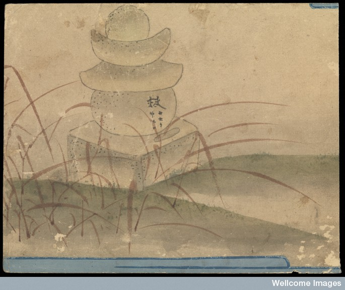 Kusozu: the death of a noble lady and the decay of her body, panel 9 of 9. In this final image the human remains are completely gone and all that remains is a memorial structure upon which the woman's Buddhist death-name is written in Sanskrit. Image Credit: Wellcome Collection
